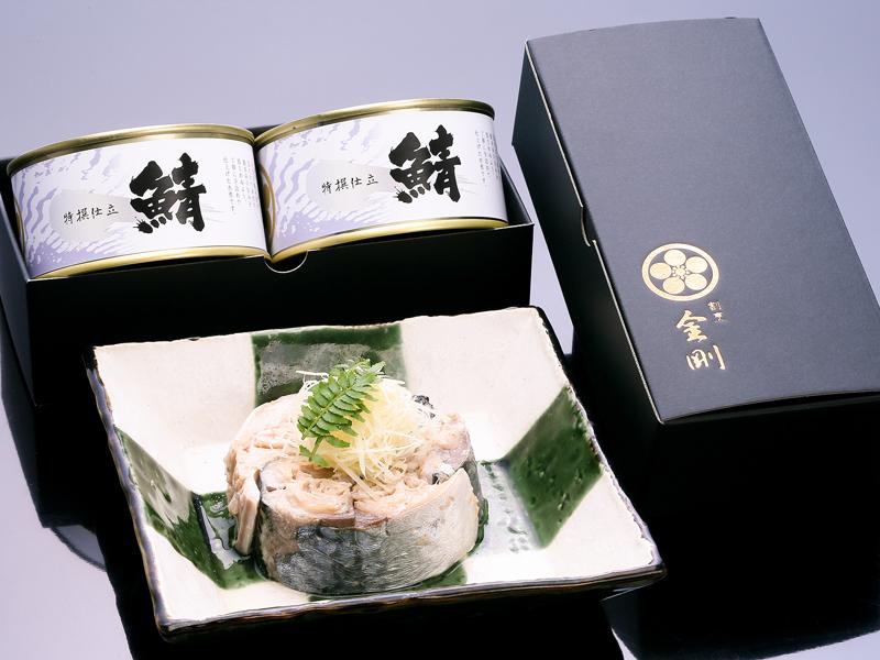 割烹金剛 鯖缶 2缶セット 1,700円(税込)