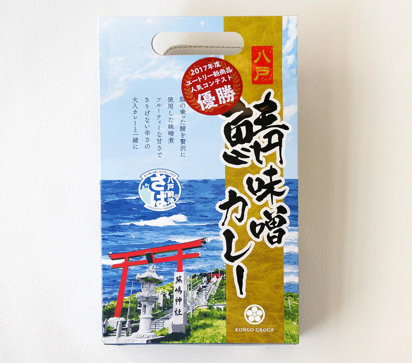 鯖味噌カレー箱