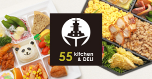 55kitchen&DELI