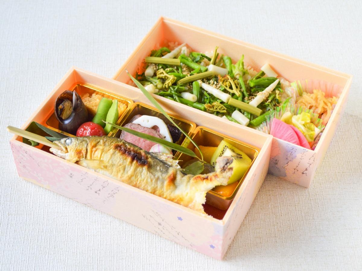 [素材礼讃丹念]山菜ご飯と鮎の塩焼き弁当【ご提供期間:2021年7月17日まで】