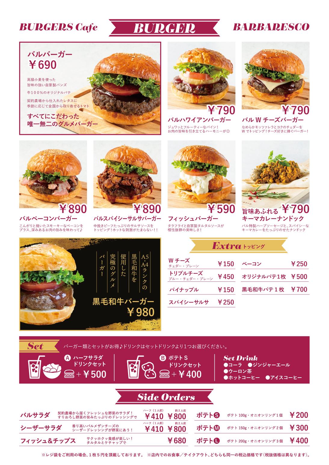 20210830_menu_01